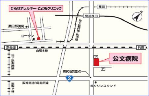 公文病院までの地図